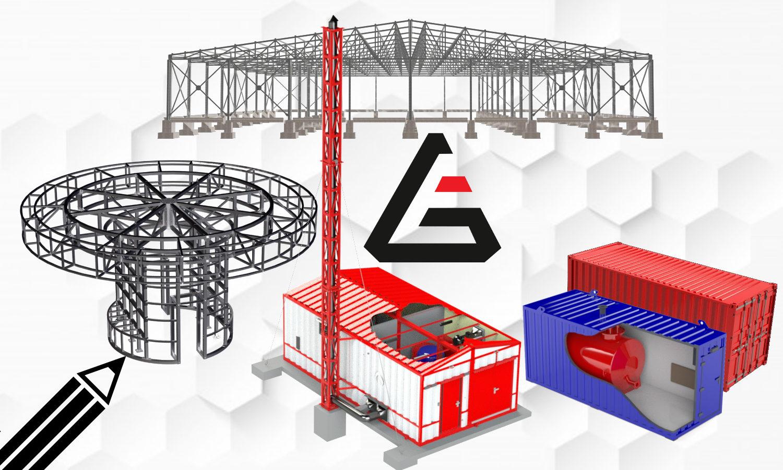 КБ ИнженерГрупп предлагает услуги по разработке конструкторской документации, проектированию оборудования, проектированию нестандартного оборудования, проектирование металлоконструкций