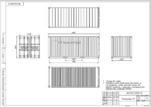 Разработка и проектирование контейнерных установок от КБ ИнженерГрупп