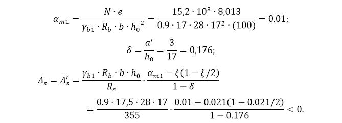 Поскольку A_s=A_s^'<0 и при определении N_cr задавались процентом армирования, перерасчет не производим. Оставляем 4Ø10 класса А-400 с A_s=3,14 〖см〗^2. Хомуты Ø5 В-500 устанавливаем с шагом 150 мм, что не превышает 15d=15∙10=150 мм, и не более 500 мм